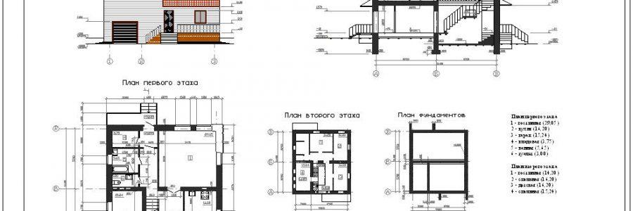 arhitekturniy-chertezh-doma